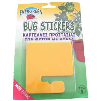 BUG STICKERS – κίτρινες καρτέλες – παγίδες κόλλας – 6 τεμάχια