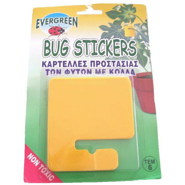 BUG STICKERS - κίτρινες καρτέλες - παγίδες κόλλας - 6 τεμάχια