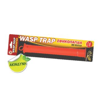 ΣΦΗΚΟΠΑΓΙΔΑ WASP TRAP