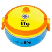ανοξείδωτο φαγητοδοχείο(lunch box) Ecolife Round 700ml