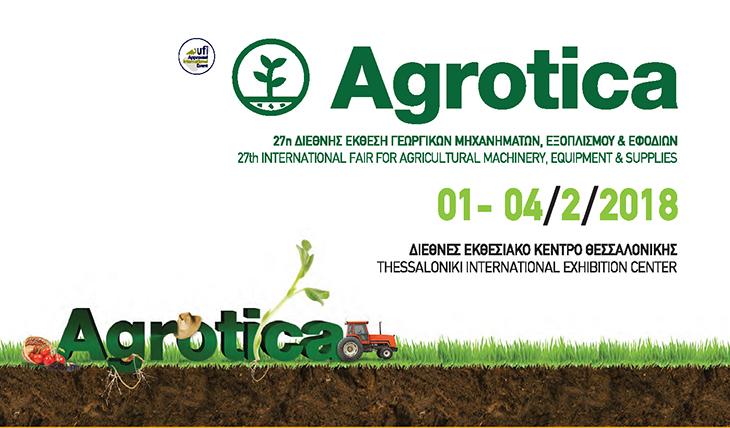 27η έκθεση Agrotica 2018