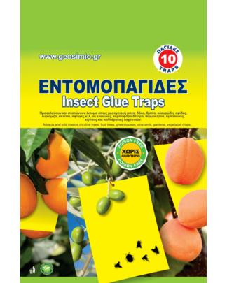 INSECT GLUE TRAPS ΕΝΤΟΜΟΠΑΓΙΔΕΣ – χρωμοπαγίδες 16,5×23 εκ.(έτοιμες με κόλλα)