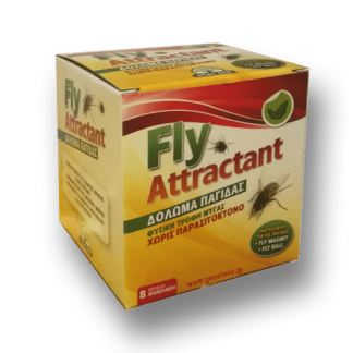 fly attractant – προσελκυστικό μύγας