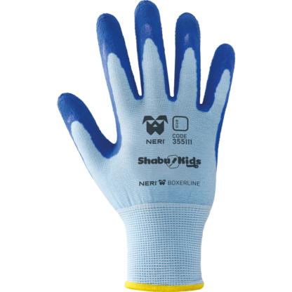 παιδικά γάντια κήπου Shabu Kids - γαλάζιο-μπλε