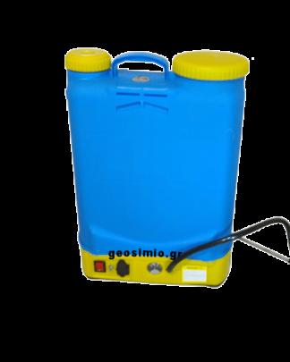 ψεκαστήρας μπαταρίας 12V - 16 λίτρων