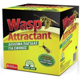 WASP ATTRACTANT προσελκυστικό για σφήκες - 8 δόσεις