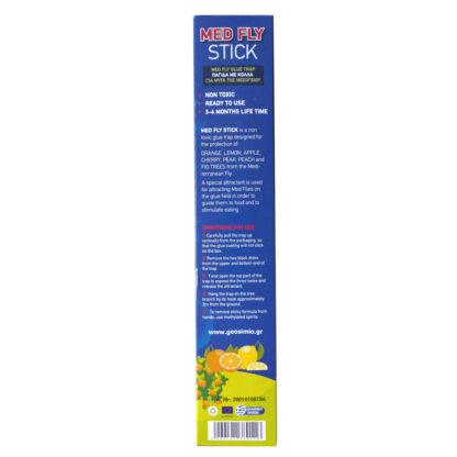 MED FLY STICK - παγίδα μύγας Μεσογείου και άλλων εντόμων, με κόλλα